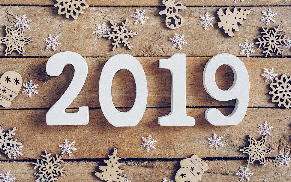С Новым 2019 Годом от Asortishop